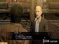 《如龙5 圆梦者》PS3截图-33