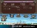 《大航海时代IV》NDS截图-1