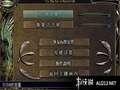 《伊苏 纳比斯汀的方舟》PSP截图-4
