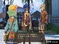 《夏莉的工作室 黄昏之海的炼金术士》PS3截图-239