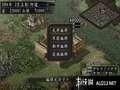 《三国志9 威力加强版》PSP截图-29