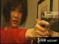 《生存(PS1)》PSP截图-11