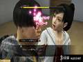 《如龙5 圆梦者》PS3截图-178