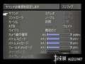 《最终幻想8(PS1)》PSP截图-38