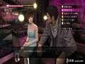 《如龙5 圆梦者》PS3截图-275