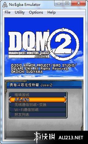 勇者斗恶龙怪兽篇Joker2游戏图片欣赏