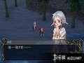 《伊苏 纳比斯汀的方舟》PSP截图-18
