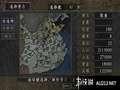 《三国志9 威力加强版》PSP截图-13
