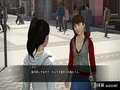 《如龙5 圆梦者》PS3截图-165
