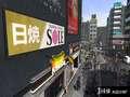 《如龙3》PS3截图-31