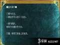 《伊苏 纳比斯汀的方舟》PSP截图-25