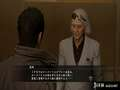 《如龙5 圆梦者》PS3截图-267