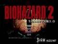 《生化危机2(PS1)》PSP截图-9