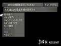 《最终幻想8(PS1)》PSP截图-39