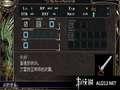 《伊苏 纳比斯汀的方舟》PSP截图-7