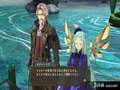 《夏莉的工作室 黄昏之海的炼金术士》PS3截图-240