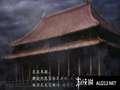 《三国志9 威力加强版》PSP截图-18