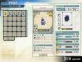 《夏莉的工作室 黄昏之海的炼金术士》PS3截图-95