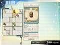 《夏莉的工作室 黄昏之海的炼金术士》PS3截图-211