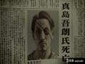 《如龙5 圆梦者》PS3截图-222