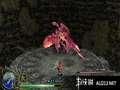 《伊苏 纳比斯汀的方舟》PSP截图-28