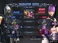 《忍者龙剑传Σ2》PS3截图-88