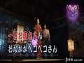 《如龙 维新》PS4截图-247