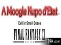 《最终幻想11》XBOX360截图-184