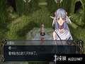 《伊苏 纳比斯汀的方舟》PSP截图-8