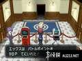 《口袋妖怪X》3DS截图