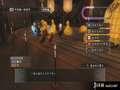 《如龙 维新》PS4截图-354