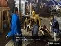 《如龙 维新》PS4截图-121