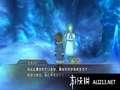 《二之国 白色圣灰的女王》PS3截图