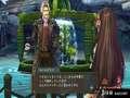 《夏莉的工作室 黄昏之海的炼金术士》PS3截图-190