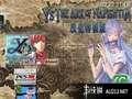 《伊苏 纳比斯汀的方舟》PSP截图-1