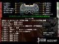 《最终幻想8(PS1)》PSP截图-40