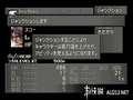 《最终幻想8(PS1)》PSP截图-41