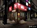 《如龙5 圆梦者》PS3截图-252