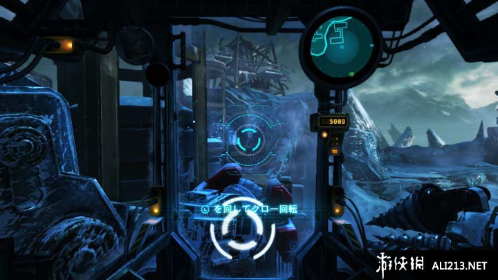 《失落的星球3》PS3截图