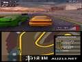 《极品飞车 专业街道赛》NDS截图-2小图