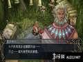 《伊苏 纳比斯汀的方舟》PSP截图-15