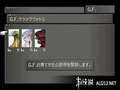 《最终幻想8(PS1)》PSP截图-42
