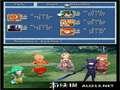 《最终幻想4》NDS截图-10