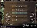 《伊苏 纳比斯汀的方舟》PSP截图-16