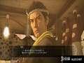 《如龙5 圆梦者》PS3截图-174