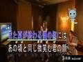 《如龙3》PS3截图-55