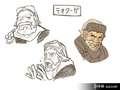 《夏莉的工作室 黄昏之海的炼金术士》PS3截图-301