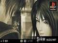 《最终幻想8(PS1)》PSP截图-31