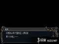 《伊苏 纳比斯汀的方舟》PSP截图-22