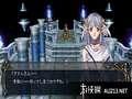 《伊苏 纳比斯汀的方舟》PSP截图-54